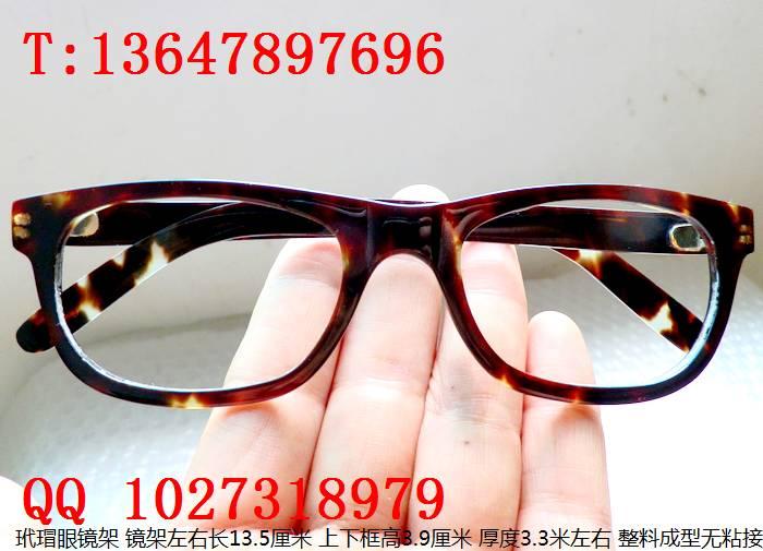 玳瑁眼镜框 厚度3.3毫米